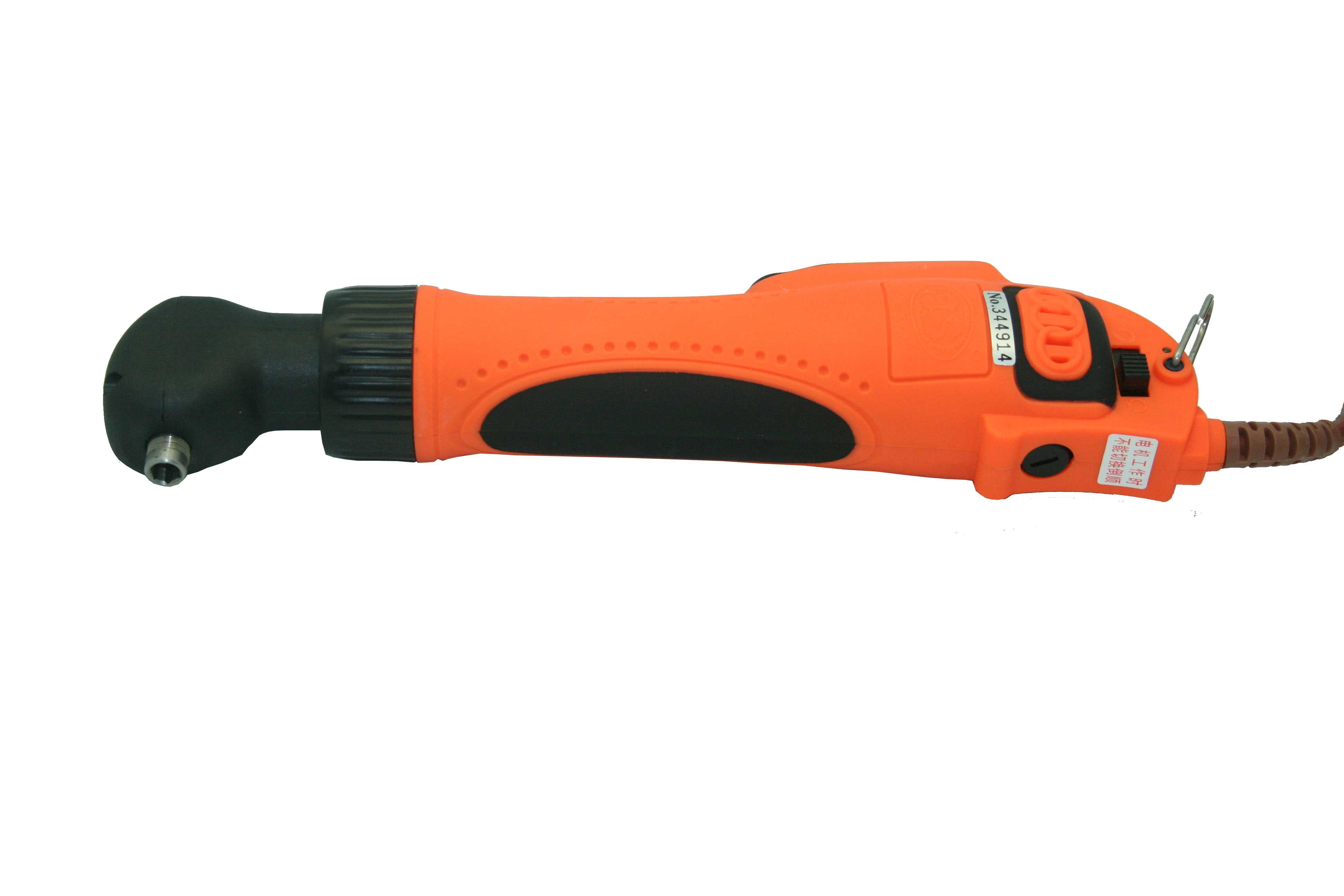 SJ-90A Electric Rechargeable Screwdriver Bit With 220-240V