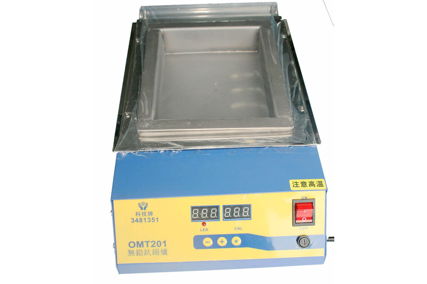 SJ-201 Titanium Soldering Pot Machine/hot Bar Soldering Machine 1500W